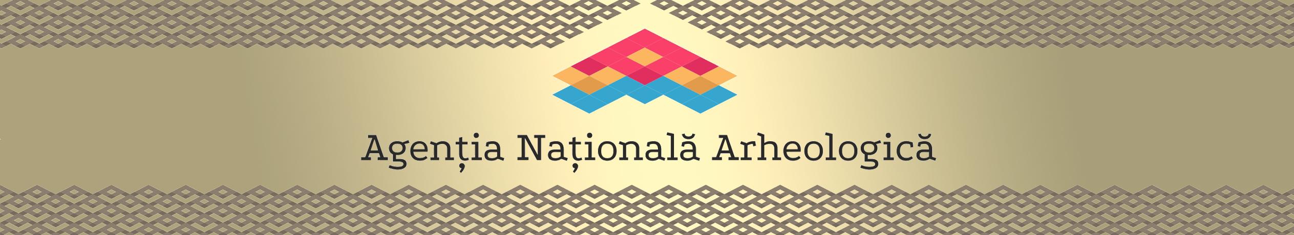 Agenția Națională Arheologică