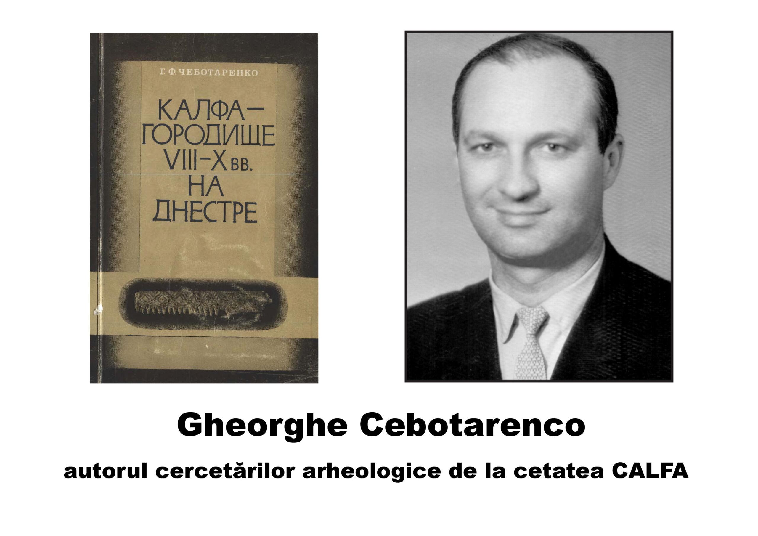 """Situl arheologic """"Calfa I – Cetățuie"""" (satul Varnița, r-nul Anenii Noi)"""